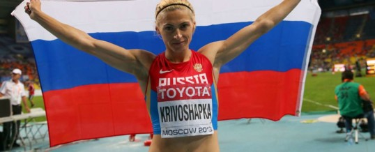 Russia Loses Another Olympic Medal